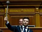 Зеленский сложил присягу в Верховной Раде и объявил о ее роспуске