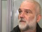 Суд отменил арест судьи Чернобука, подозреваемого в государственной измене