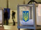 Представители партии «Слуга народа» победили во всех мажоритарных округах Киева