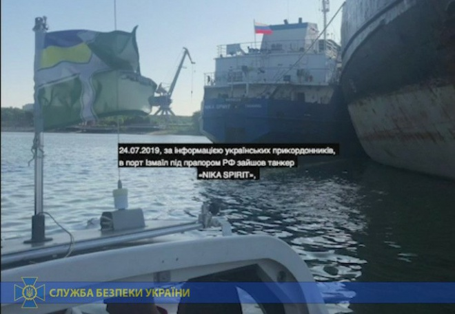 СБУ задержала танкер, который блокировал украинские военные корабли в Керченском проливе - фото