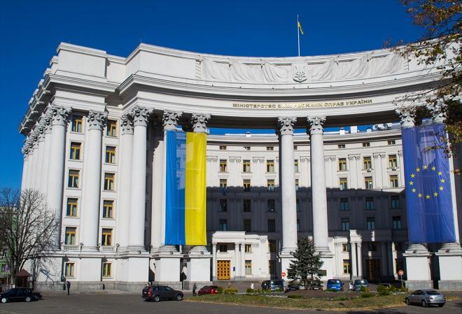 В МИД Украины осуждают массовые репрессии Кремля - фото