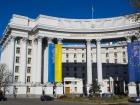 В МИД Украины осуждают массовые репрессии Кремля