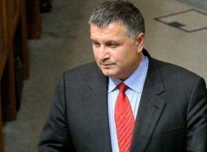 Аваков остался министром - фото
