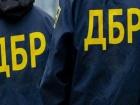 ГБР сообщило о подозрении экс-начальнику полиции Днепропетровщины, который «натравил» КОРД на патрульных