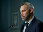 Генеральным прокурором стал Руслан Рябошапка