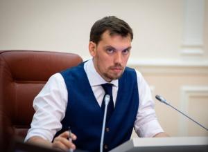 Освобожденным 35-м украинцам выплатят по 100 тыс грн - фото