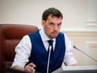 Освобожденным 35-м украинцам выплатят по 100 тыс грн