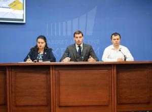 В Раду подан проект госбюджета-2020. Основные его показатели - фото
