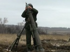 За сутки оккупанты 15 раз обстреляли позиции ОС