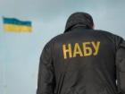 Гладковскому сообщили о подозрении по двум статьям
