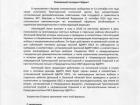 Опубликован текст «формулы Штайнмайера», который принял Кучма как представитель Украины