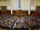 Рада приняла закон об разоблачителях коррупции