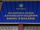 В НАПК не захотели открывать декларации военных прокуроров