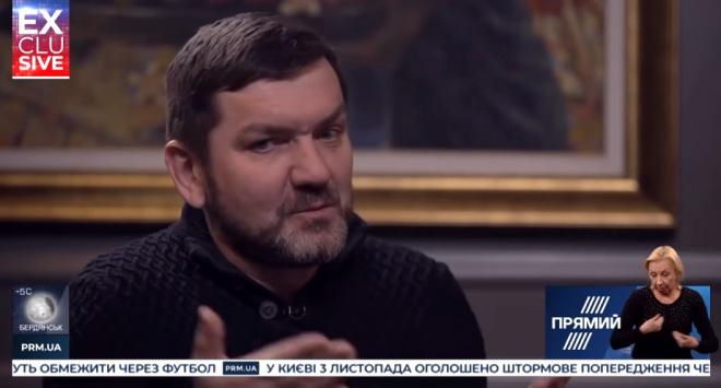 Горбатюк обвинил Богдана в стремлении закрыть дела против Майдана и преступлений Януковича - фото