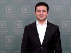 Зеленский выступил с видеообращением о рынке земли