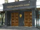 В Гаагу направлены материалы о казни украинских военных группировками РФ