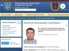 О подозрении сообщено первому заместителю главы налоговой Одесщины
