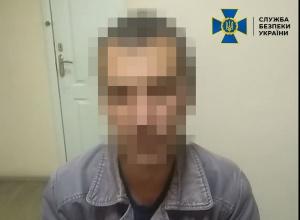 СБУ задержала боевика, который обстреливал Торецк - фото