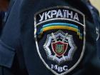 Суд наложил штраф в 120 грн за «мусора п*дарасы»