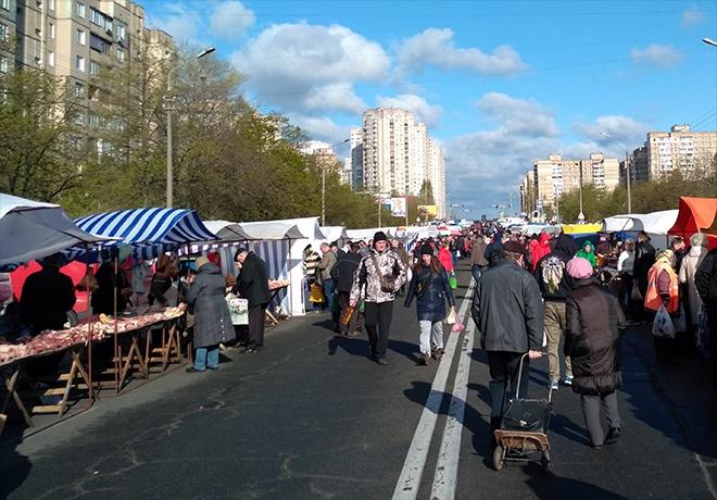 25 февраля - 1 марта в Киеве проходят продуктовые ярмарки - фото