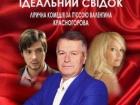 Актерам «идеального свидетеля» на 10 лет запретили въезд в Украину: пытались пробраться дважды