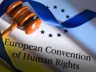 ЕСПЧ окончательно признал неправомерность люстрации украинских чиновников