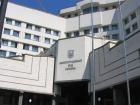 КСУ признал неконституционной ликвидацию Верховного суда Украины