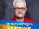 Сивохо анонсировал «примирение» с представителями оккупированного Донбасса
