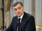 """Сурков об Украине: """"Сумбур вместо государства"""""""