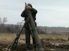 Сутки ООС: 10 обстрелов, снова «запрещенные» минометы, без потерь
