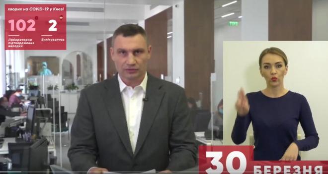 Печерский район Киева лидирует по количеству заболевших COVID-19 - фото