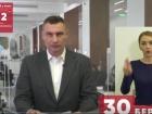 Печерский район Киева лидирует по количеству заболевших COVID-19