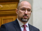 Премьер Шмыгаль заявил о подаче воды в оккупированный Крым