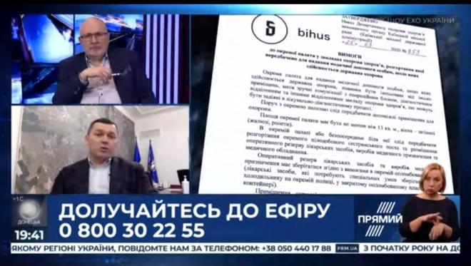 У Кличко заявили, что спецпалаты в больницах готовят для... заключенных - фото
