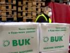 В Испанию прибыли маски из Украины. Дополнено