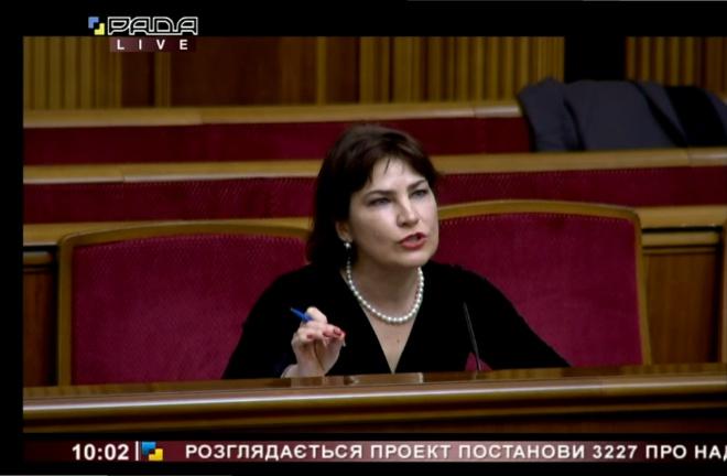 Венедиктова стала генеральным прокурором - фото