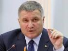 Аваков: Скандалисты с рейса из Бали-Катара выезжали из Украины уже после просьбы этого не делать