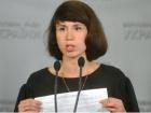 ГБР сообщило Чорновол о подозрении в умышленном убийстве