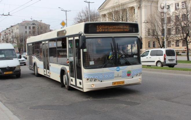 Мэр Запорожья отказался останавливать общественный транспорт - фото