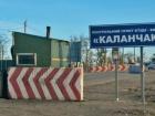 Российская ФСБ похитила украинского пограничника