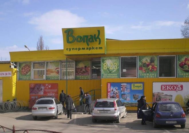 Больше недели скрывали вспышку COVID-19 в супермаркете в Ужгороде, - источник - фото