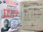 На Харьковщине задержан танкист т.н. «ДНР»