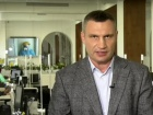 Общественный транспорт в Киеве возобновит работу с 23 мая