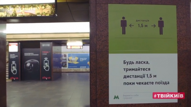 С сегодняшнего дня в Киеве возобновляет работу метро - фото