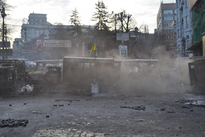 В ГБР отчитались о расследовании «Дел Майдана» за прошедший месяц - фото
