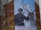 В РФ на плакате к 9 мая разместили финского солдата