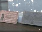 В Твери демонтировали мемориальные доски в память об расстрелянных поляках