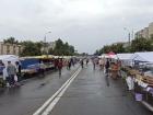 28 июля - 2 августа в Киеве проходят районные ярмарки