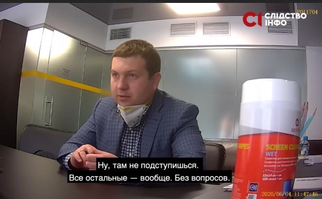 Прокурор о Киевском апелляционном суде: Может решить любой вопрос - фото