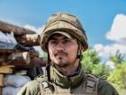 Тарасу Матвиеву присвоено Героя Украины